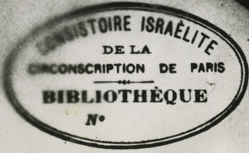 Library of the Israelite Consistory of Paris