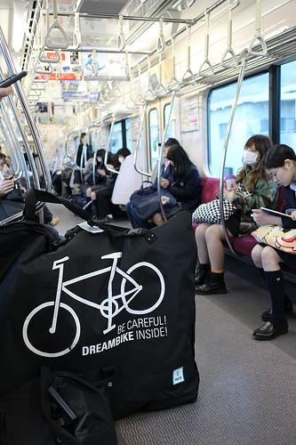 xlrider-cycling-japan-199