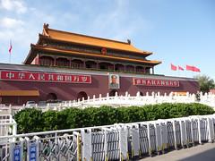 Tian'anmen Gate, Beijing
