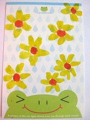 handmade postcard 7 2012