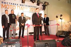 Motopark 2012