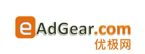 eAdGear_big