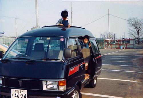1979-1985 TOYOTA LITEACE WAGON