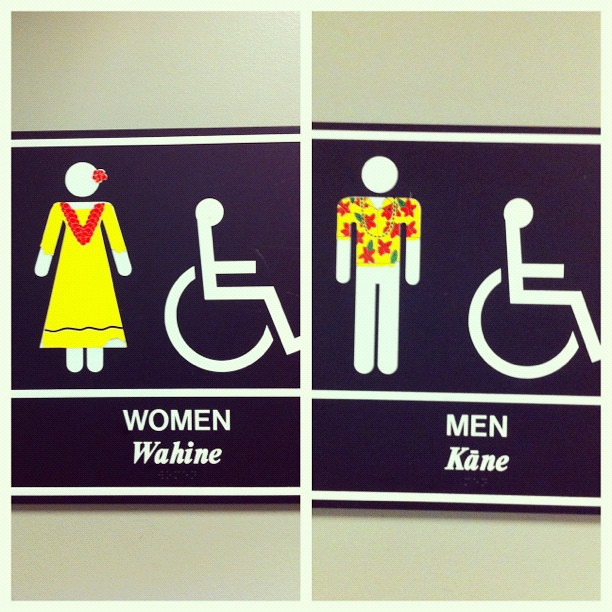 Cute Bathroom Signs Flickr Photo Sharing