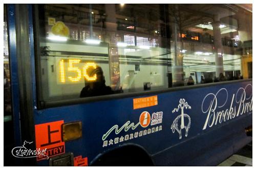 Bus 15c