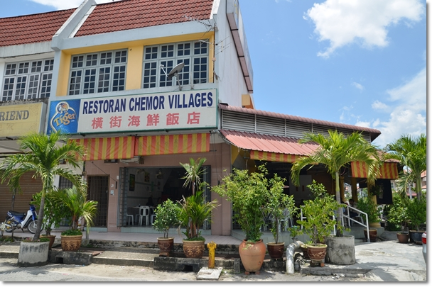 Chemor Village Restaurant