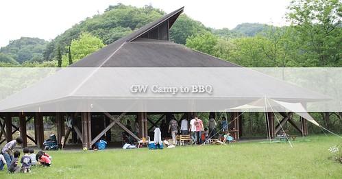 gw bbq.jpg