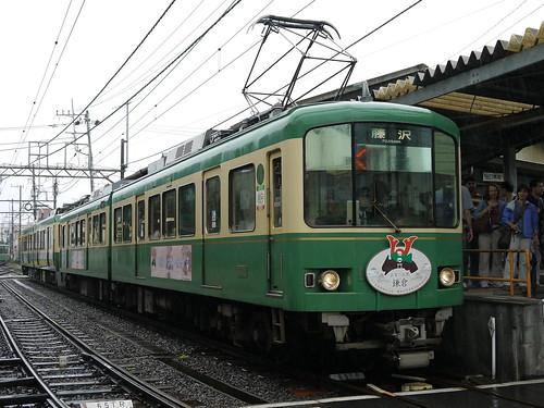 江ノ電501F+1002F@長谷