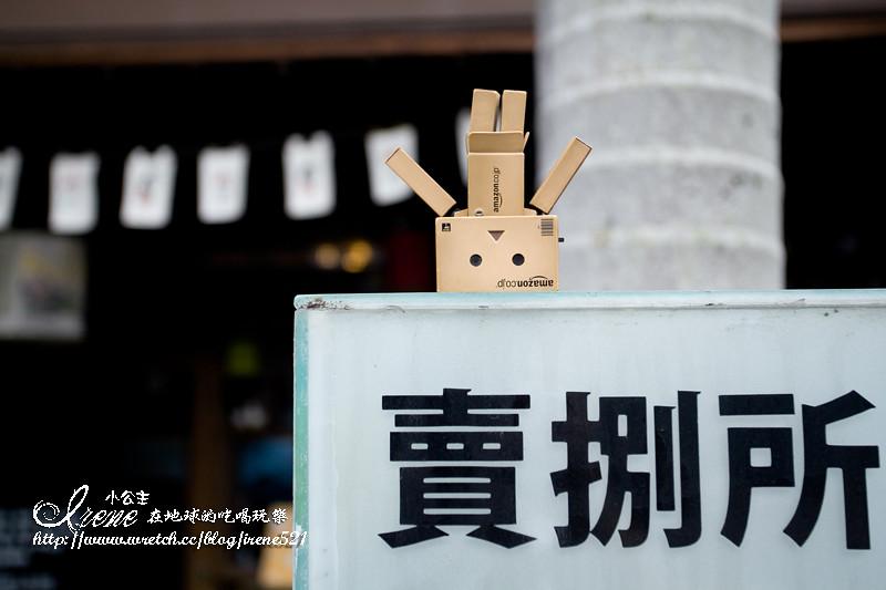 The WALL 賣捌所