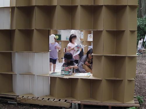 森の図書館 窓