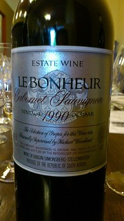 old wine 05
