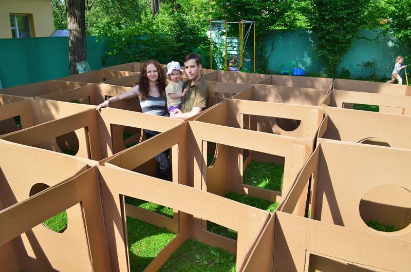 cardboard labyrinth_001