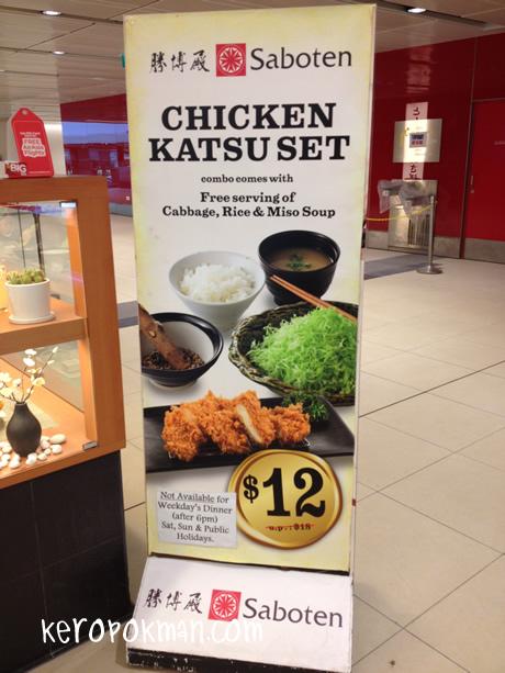Sabotan @ Changi Airport Terminal 1