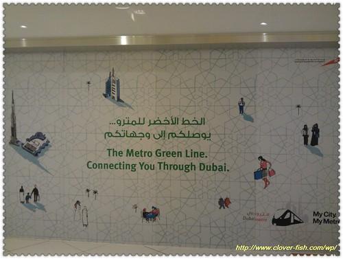 Dubai-Metro1