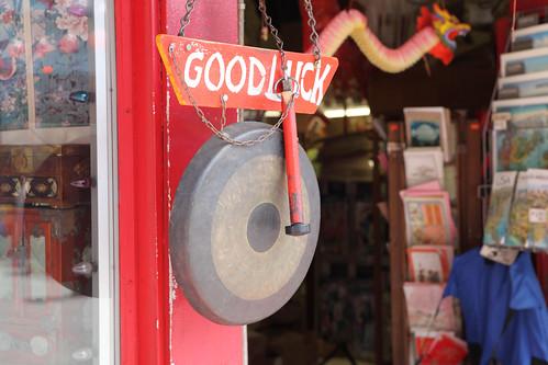 Good Luck Gong