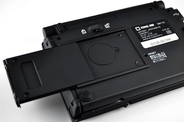 ポメラ DM11G ジオン軍モデル