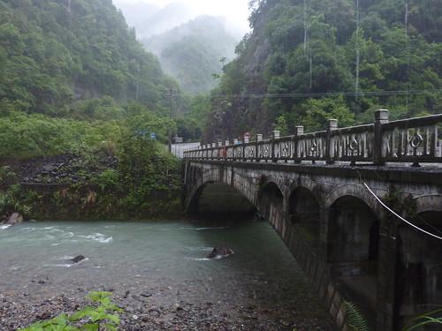 C-Guangxi-Pingan (2)