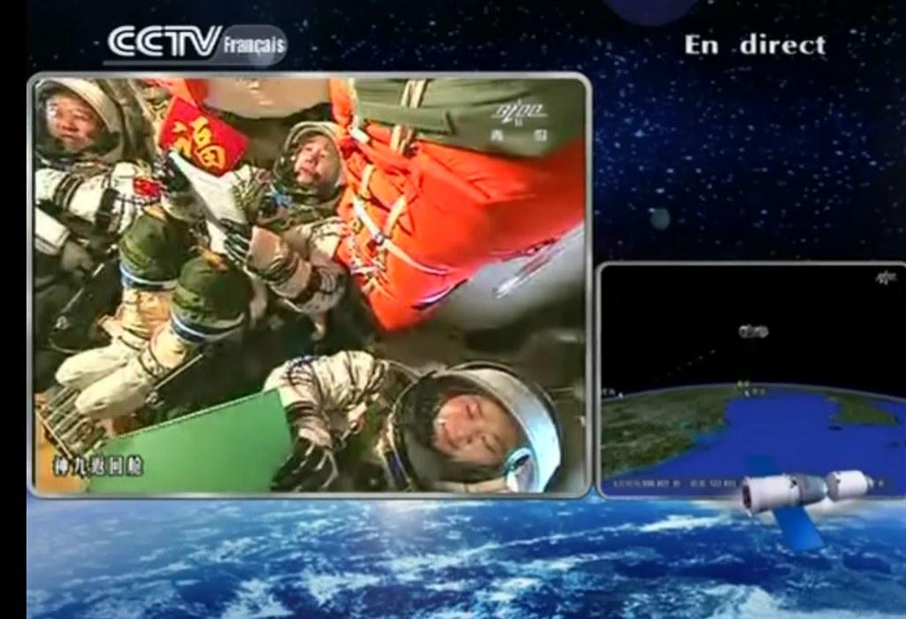 Lancement CZ-2F / Shenzhou-9 à JSLC - Le 16 Juin 2012 - [Succès]   - Page 7 7378929956_d95d5421f9_b