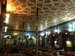 Naqsh-e Jahan Traditional Restaurant