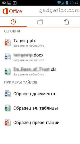 Microsoft Office для Android