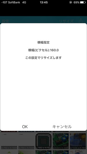 160503_12