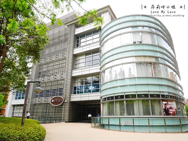 台北東區華漾大飯店港式飲茶 (1)