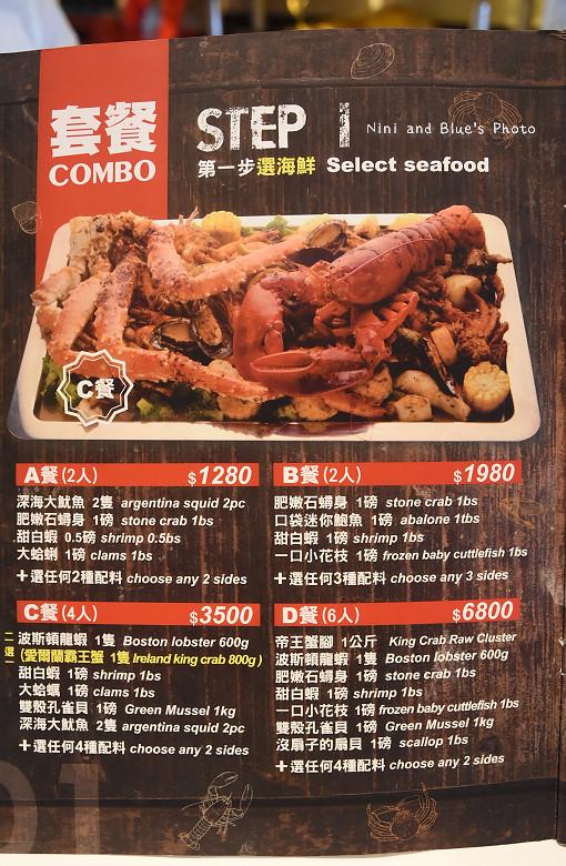 妃黛美式海鮮餐廳菜單menu價位05