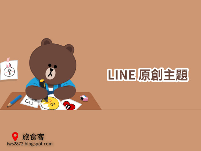 LINE 原創主題2016年