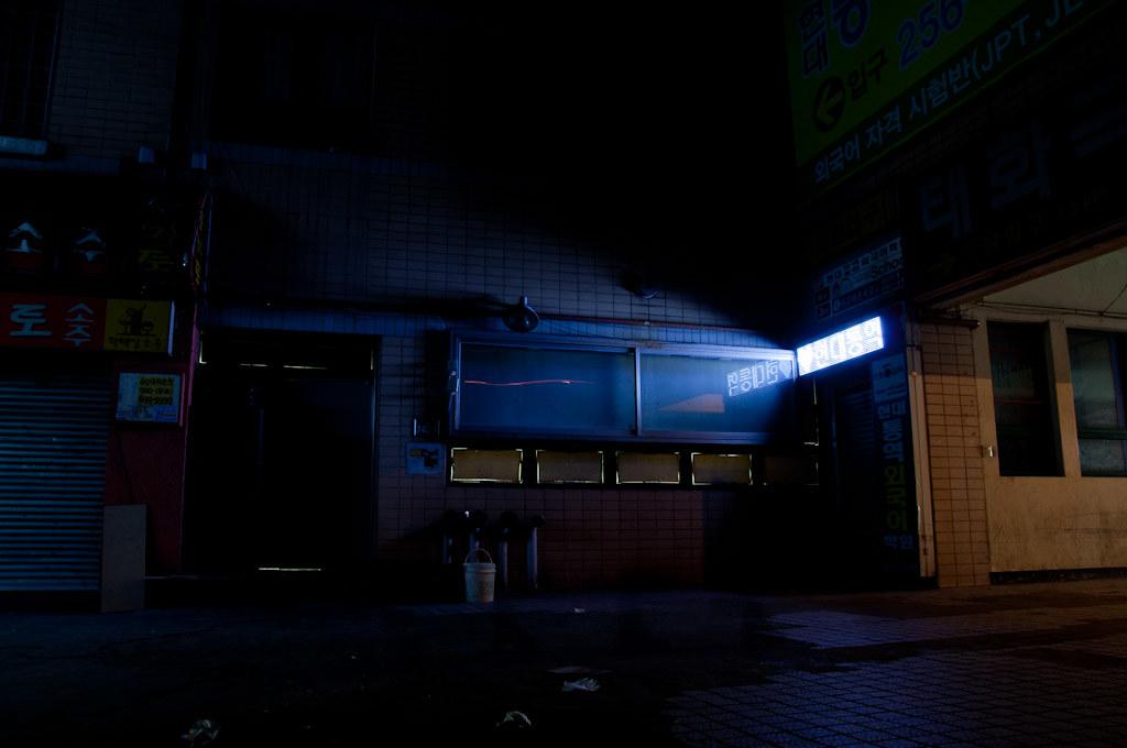 Jason.Kopp.SouthKorea-18.jpg