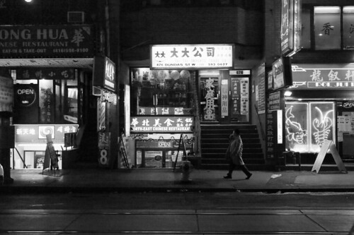 Stores at Night