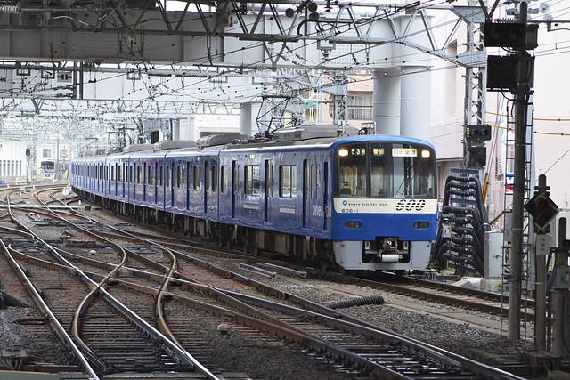 Tamron AF28-75 - Train