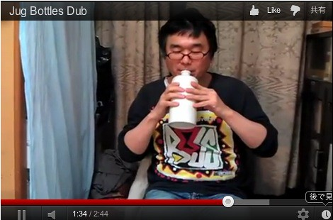 """Jug Bottles Dub"" 1 by Kanda Mori"