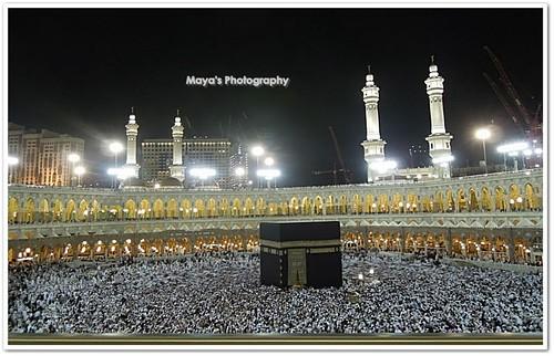 Friday Night in Mesjidil Haram