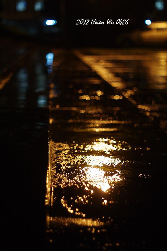 屏˙下雨夜