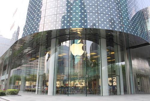 AppleStoreHongKongPlaza