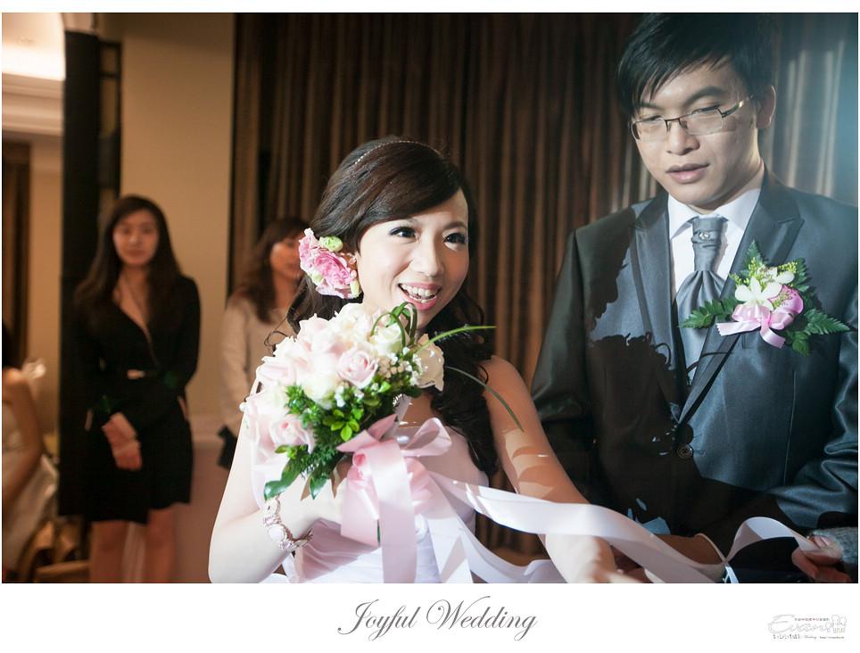 雅琪&孟傑  婚禮紀錄_0175