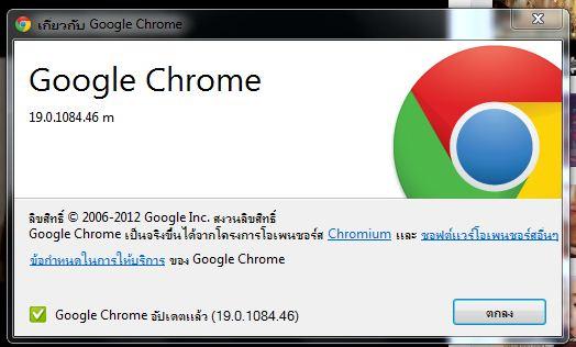 Chromer-112