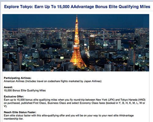 Screenshot of JFK - Tokyo  Bonus