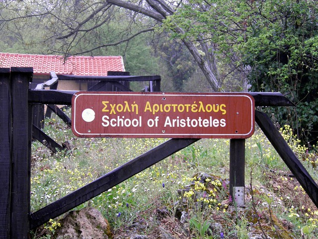 The School of Aristotle (The Lyceum)