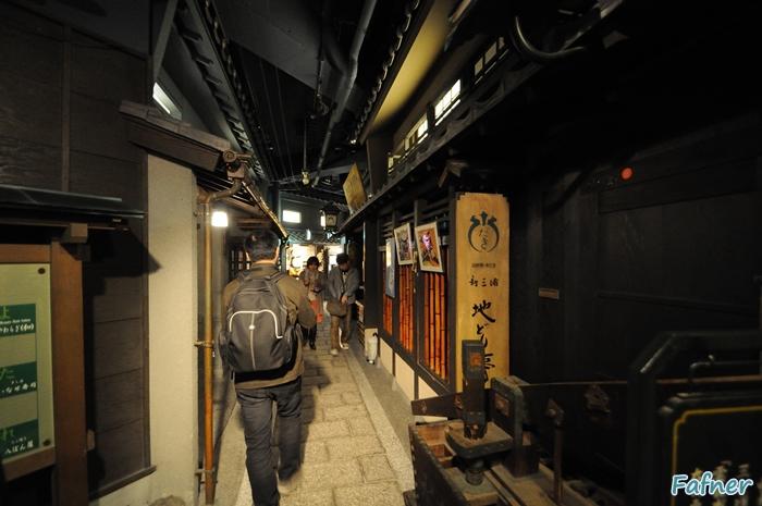 KyotoDay6_085