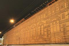 Camouflage de facade en travaux