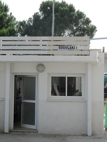 Nicosia Race Course