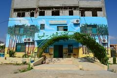 位處Auja的Eco-Center