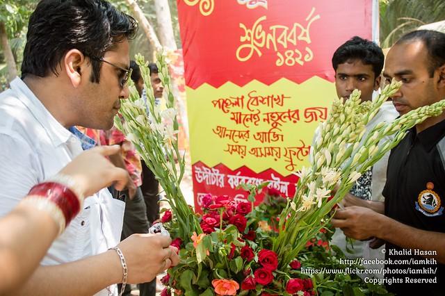 Pohela Boishakh 7