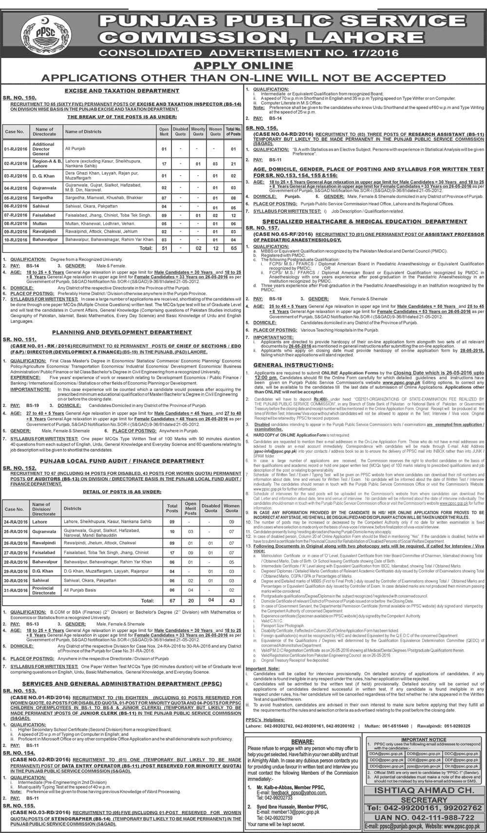 Punjab Public Service Commission Adv 17-2016