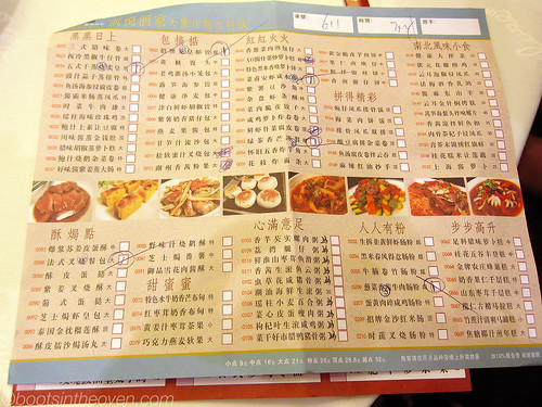 An indecipherable (to us) menu