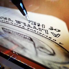 Sketchnoting Detail