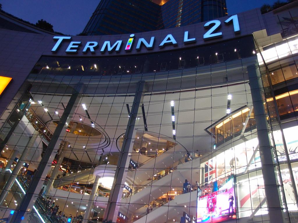Картинки по запросу terminal 21
