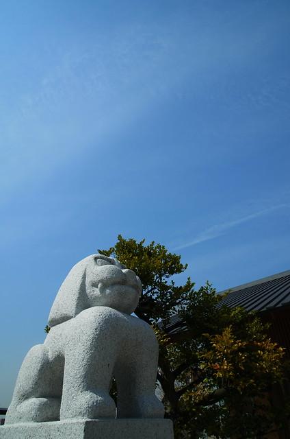 guardian dog