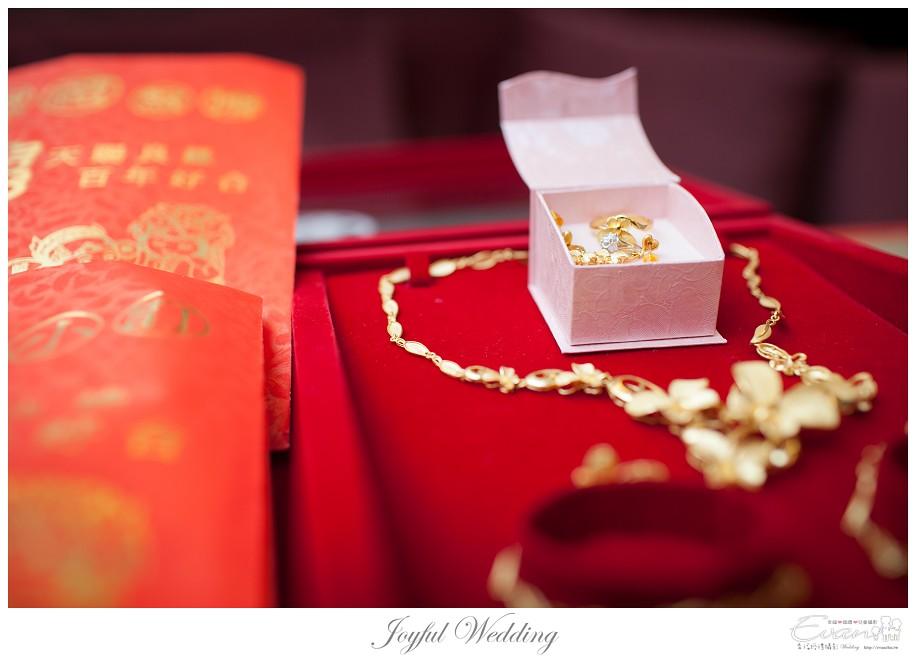 婚禮攝影 小朱爸 明勳&向榮 婚禮紀錄 中和晶宴_0022